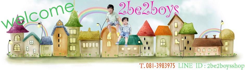 2be2boys เสื้อผ้าเด็กนำเข้า รองเท้าเด็ก