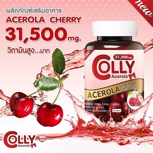 Colly Acerola 31,500 mg High Vitamin C ผลิตภัณฑ์เสริมอาหารน้องใหม่จาก Colly