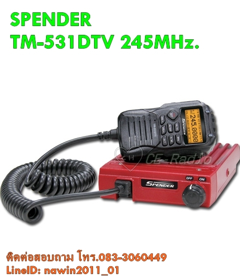 SPENDER TM-531DTV Naw 245Mhz.