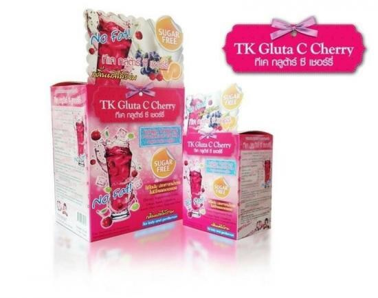 TK Gluta C Cherry ทีเค กลูต้าร์ ซี เชอร์รี่