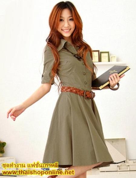 ชุดทำงาน แฟชั่นเกาหลี สีเขียว เสื้อคอปก กระดุมผ่าหน้า แขนสามส่วน กระโปรงบาน พร้อมเข็มขัด ราคาถูก สวยมากๆครับ (พร้อมส่ง)