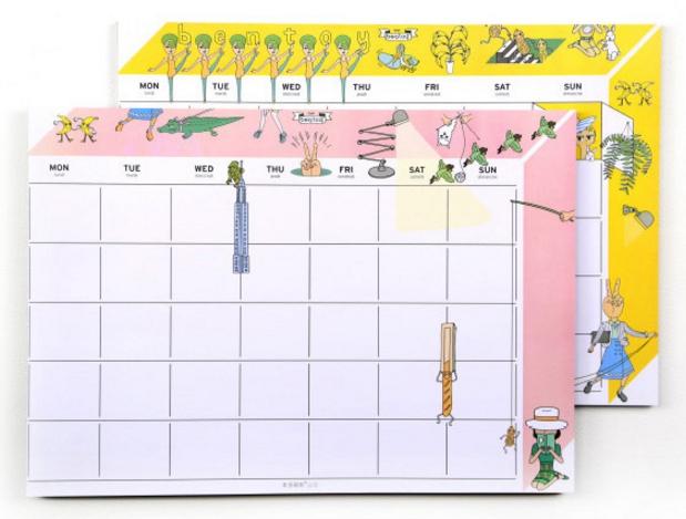 สมุด Monthly Planner A4 [V.1]
