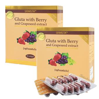 Glut White Berry and Grapeseed Extract Gluta All In One กลูต้า อออินวัน