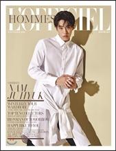 นิตยสาร L'OFFICIEL HOMMES KOREA 2016.11 หน้าปก นัมจูฮยอก
