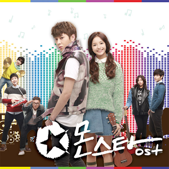 Monstar O.S.T - TVN Drama (Beast : Joon Hyung) + Poster in Tube