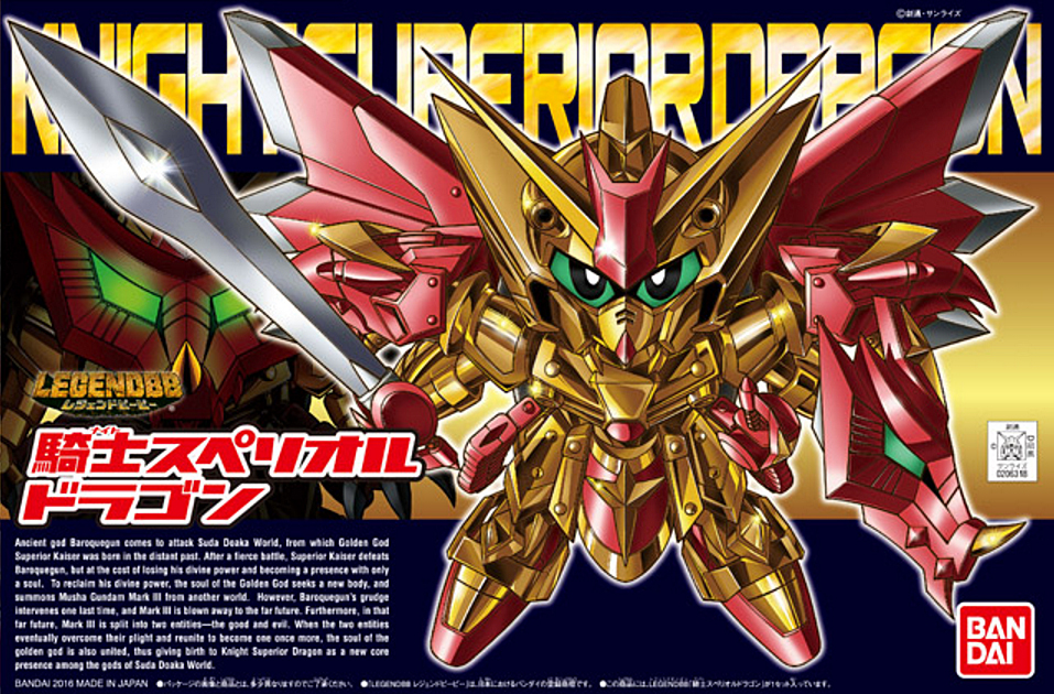 BB400 LEGEND BB Knight Superior Dragon
