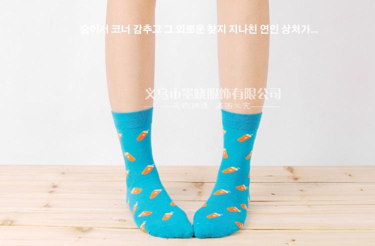 S384 **พร้อมส่ง**(ปลีก+ส่ง) ถุงเท้าข้อยาว แฟชั่นเกาหลี มี 12 คู่ต่อแพ็ค พร้อมกล่อง เนื้อดี งานนำเข้า(Made in China)
