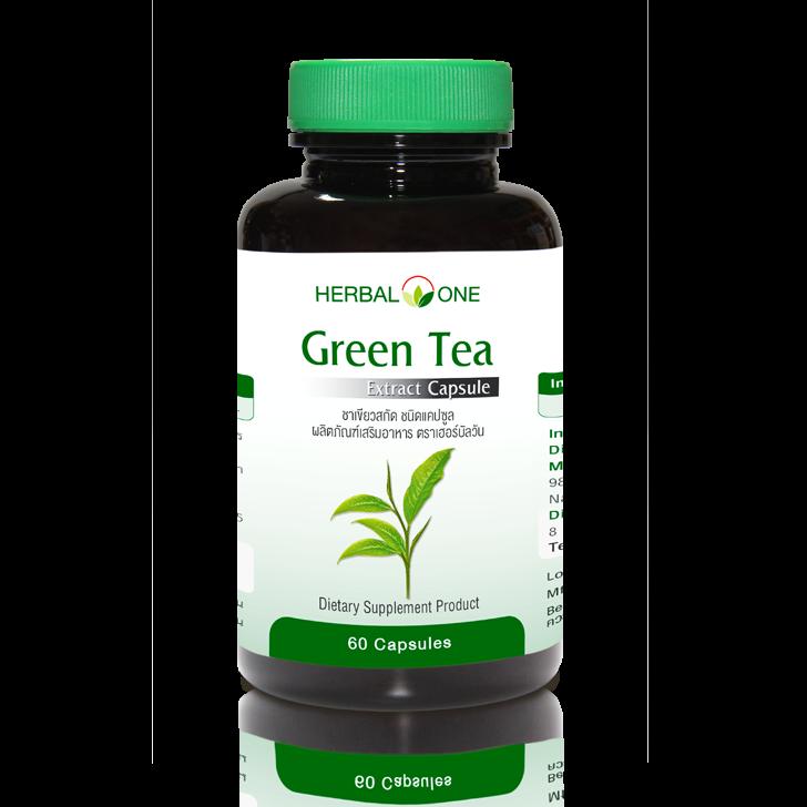 Herbal One Green Tea เฮอร์บัล วัน ชาเขียวสกัด