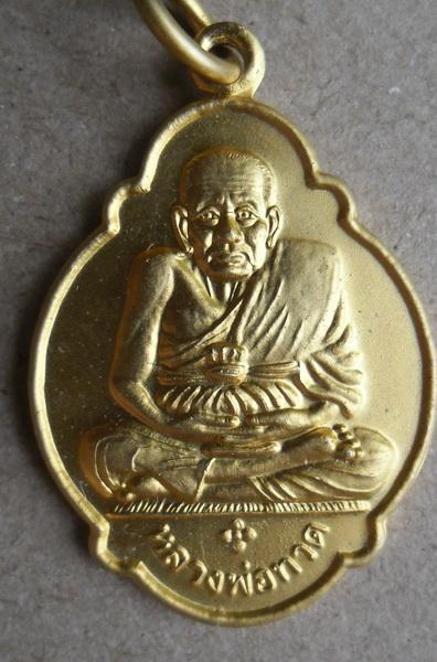 หลวงพ่อทวด รุ่นสร้างมณฑป วัดคูหาสวรรค์ พัทลุง