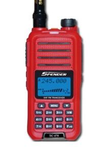Spender TC-I75