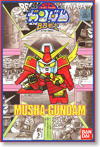BB017 MUSHA GUNDAM
