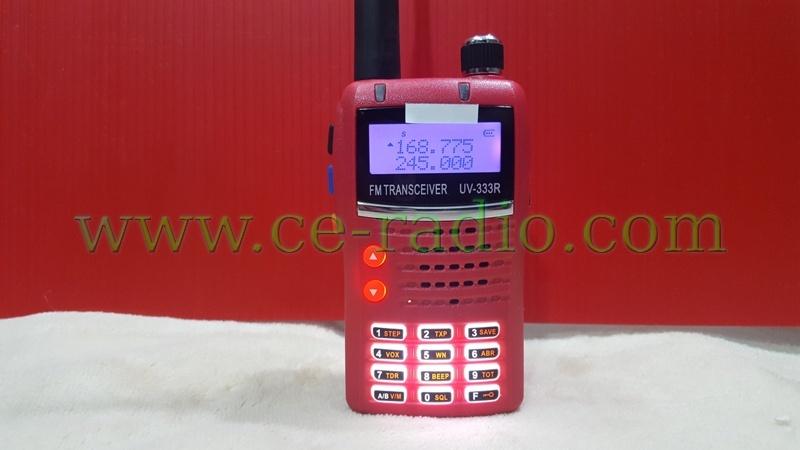 IC-UV333 R III
