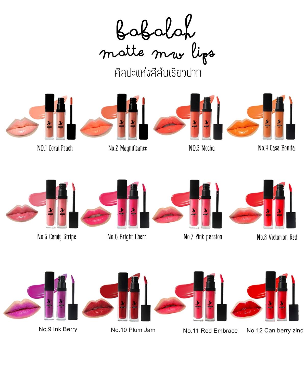 Babalah matte me lip บาบาร่า แมท มี ศิลปะแห่งเรียวปาก มีมากถึง 12 สี