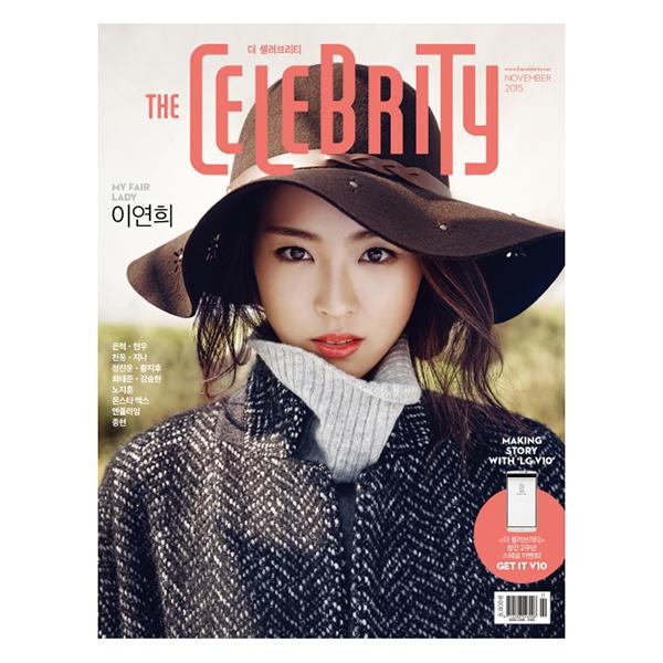 นิตยสารเกาหลี SM Magazine : The Celebrity 2015.11