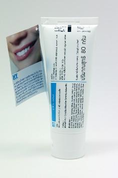 ยาสีฟันไฮเด็นท์ Hydentของแท้ราคาถูก ปลีก/ส่ง โทร 081-859-8980 ต้อม