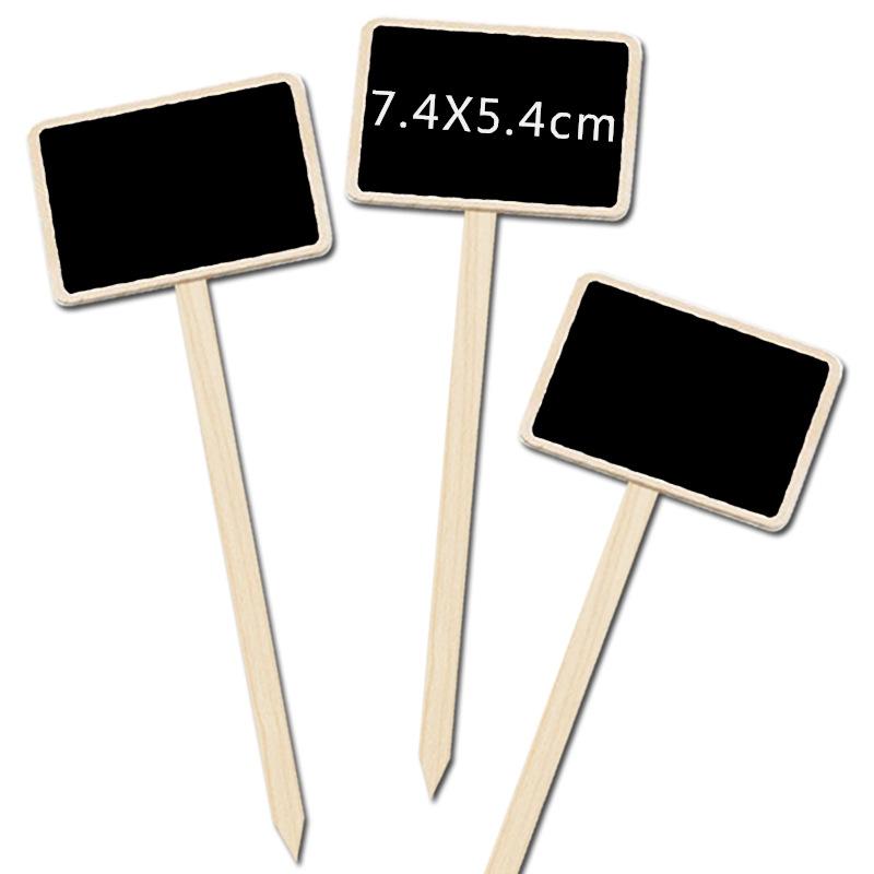 กระดานดำแบบเสียบปลายแหลม (5 ชิ้น)