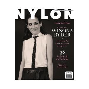 นิตยสาร NYLON 2017.01 ด้านในมี KO KYOUNGPYO, CHUN WOOHEE