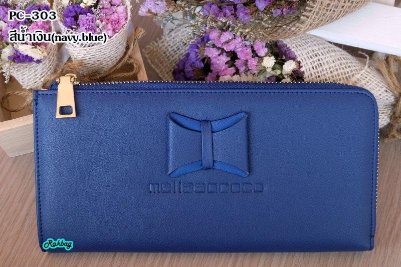 พร้อมส่ง PC-303 สีน้ำเงิน กระเป๋าสตางค์+คลัทซ์ในใบเดียวกัน ถือออกงานหรือใส่ Bookbank ได้