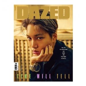นิตยสารDAZED & CONFUSED KOREA 2016.12 หน้าปก KAI(EXO), SEVENTEEN