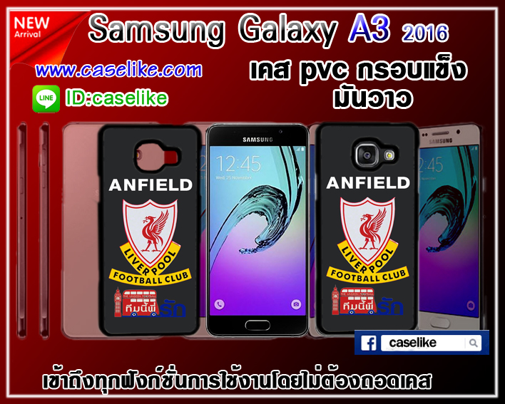 Liverpool Samsung Galaxy A3 2016 pvc case