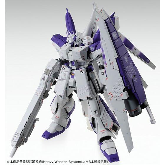 [P-Bandai] MG 1/100 HWS EXPANSION SET for Hi-v GUNDAM Ver.Ka