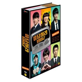 ซีรีย์เกาหลี DVD] Answer to 1997 - tvN Drama (Director`s Cut_6DVD)