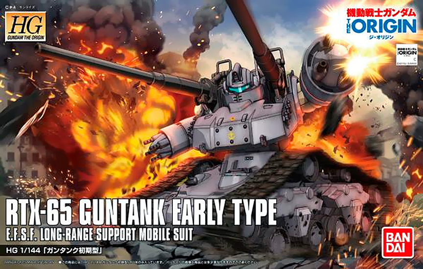 HG 1/144 RTX-65 Guntank Early Type [Gundam The Origin]