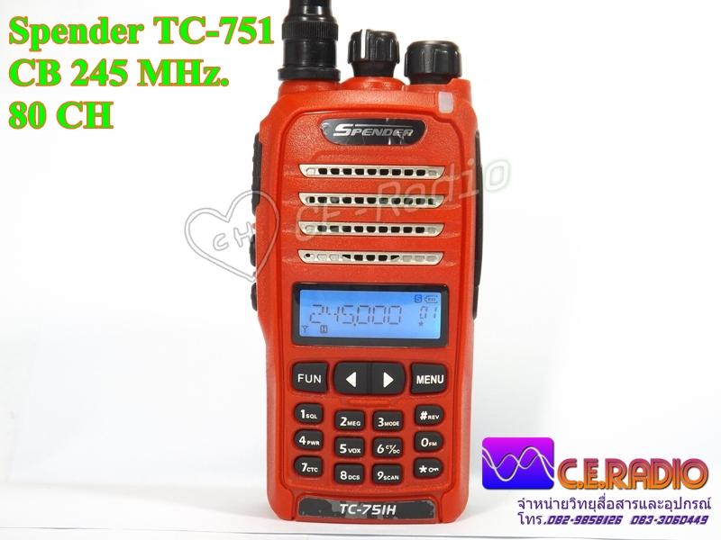 SPENDER TC-751 มี ปท.