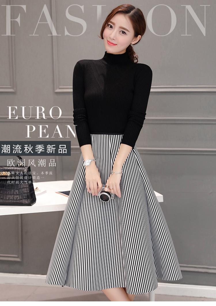 เสื้อผ้าแฟชั่นเกาหลี set เสื้อสีดำ และกระโปรงลายทางขาวดำ