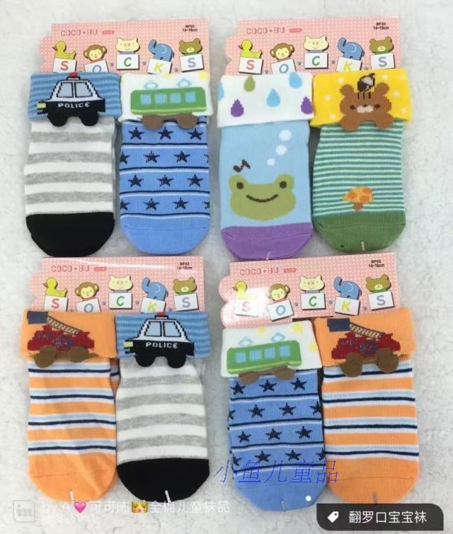U040-17**พร้อมส่ง** (ปลีก+ส่ง) ถุงเท้าเด็กหญิง+ชาย วัย 3-12 เดือนและ 1-2 ขวบ พับข้อ COCO & BU (ขนาด 12-14 และ 14-16 cm.) มีกันลื่น เนื้อดี งานนำเข้า ( Made in China)