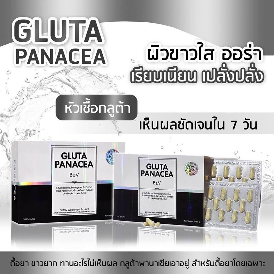 Gluta Panacea หัวเชื้อกลูต้าพานาเซีย