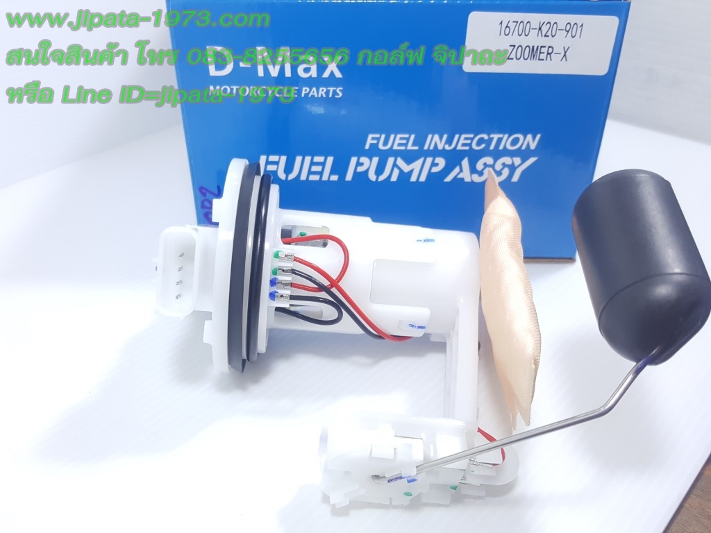 (Honda) ชุดปั๊มน้ำมันเชื้อเพลิง Honda Zoomer X งานเกรดเอ