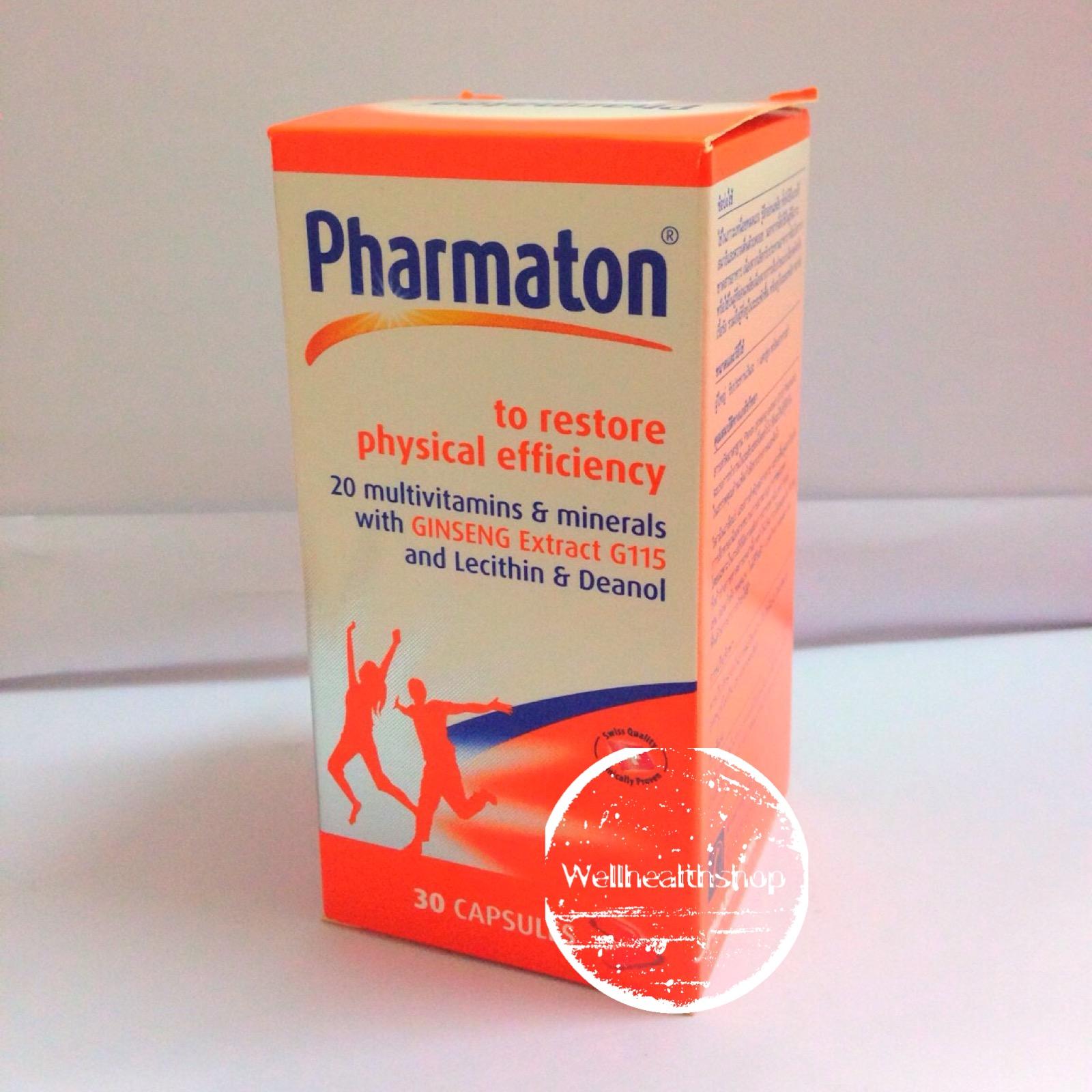 Pharmaton ฟาร์มาตอน วิตามินรวมและเกลือแร่ โสมสกัด G115