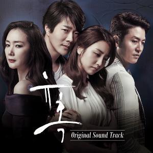 เพลงประกอบละครเกาหลี ซีรีย์ Temptation O.S.T - SBS Drama