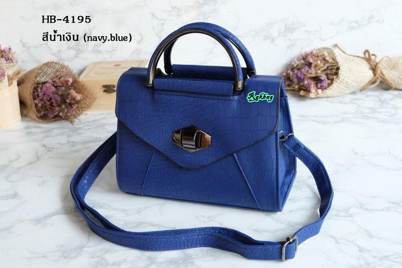 พร้อมส่ง HB-4195 สีน้ำเงิน กระเป๋าสะพายแฟชั่นเกาหลีแต่งหูถือเหล็กหนังลายจระเข้
