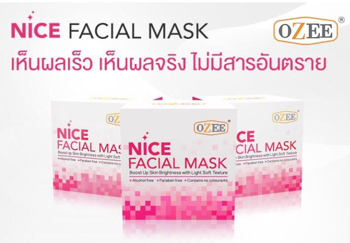 Ozee Nice Facial Mask โอซี ไนซ์ เฟเชียล มาส์ก สูตรที่ดีที่สุด เพื่อที่สุดแห่งขาวดูกระจ่างใส ส่งฟรี EMS