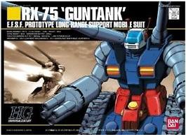 HGUC 1/144 Guntank