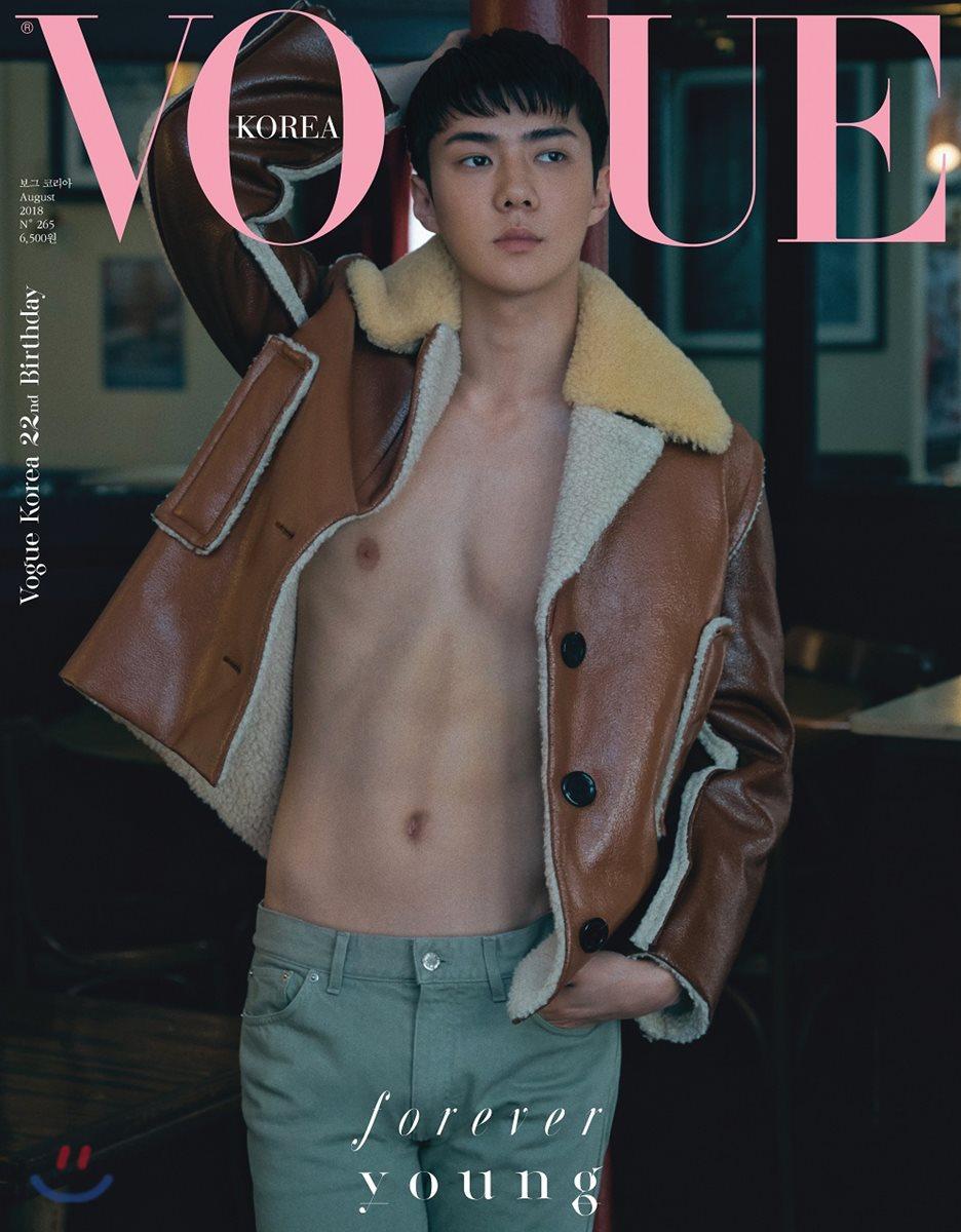 นิตยสาร VOGUE 2018.08 หน้าปก SEHUN