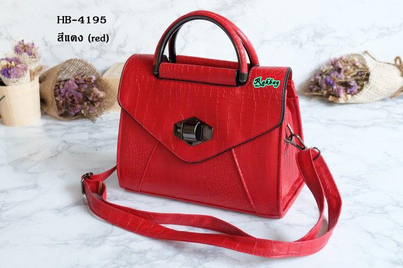พร้อมส่ง HB-4195 สีแดง กระเป๋าสะพายแฟชั่นเกาหลีแต่งหูถือเหล็กหนังลายจระเข้
