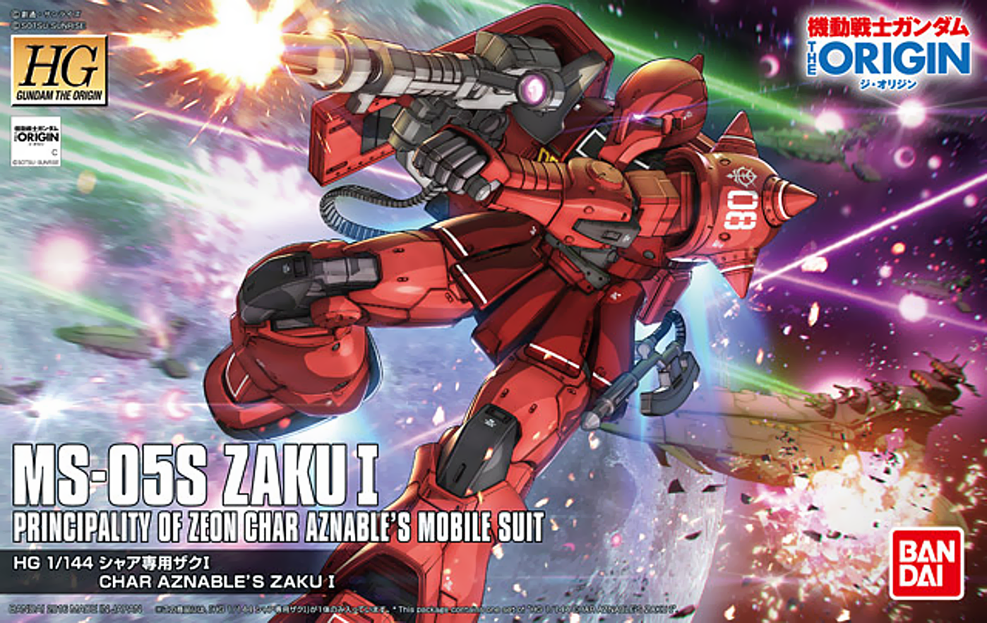 HG 1/144 MS-05S Char's Zaku I