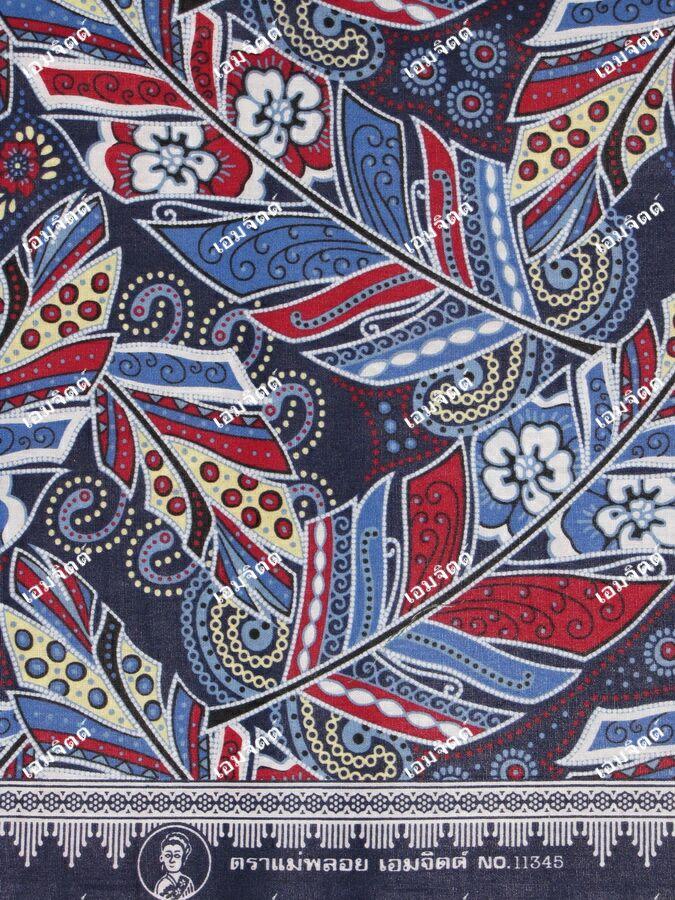 ผ้าถุงแม่พลอย mp11345