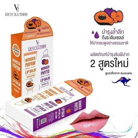 V2 revolution wonder papaw lip&wonder phyto lip ลิปสร้างความชุ่มชื้น ลดริมฝีปากดำคล้ำ