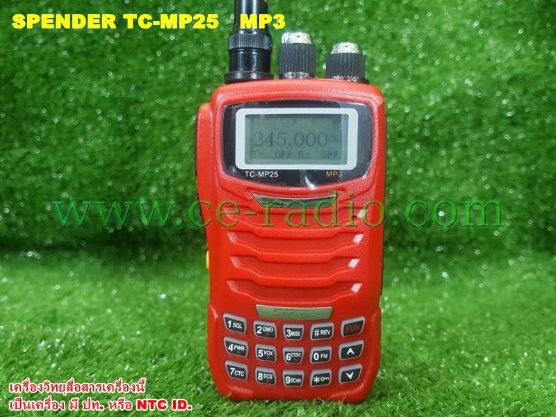 SPENDER TC-MP25 ฟัง MP3 FM ได้ มี ปท สำหรับประชาชนทั่วไป