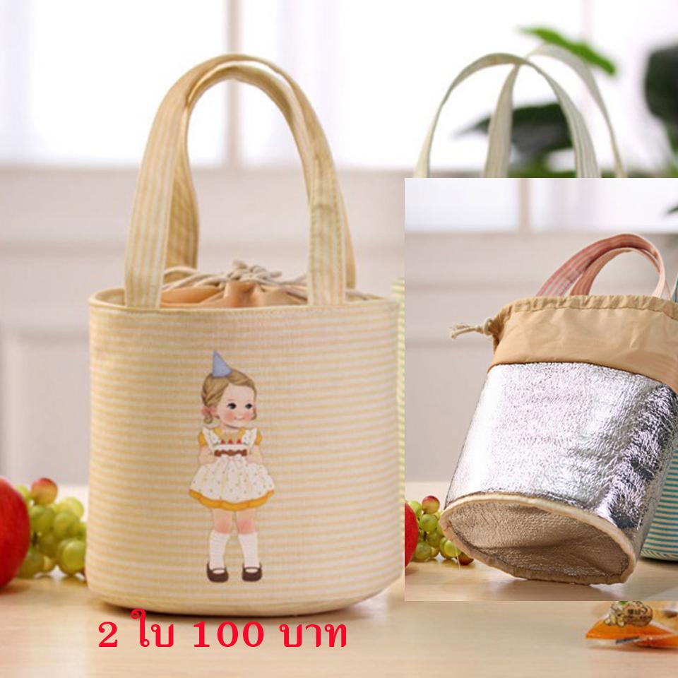 กระเป๋าใส่กล่องอาหารลายเด็กน่ารัก สีเหลือง