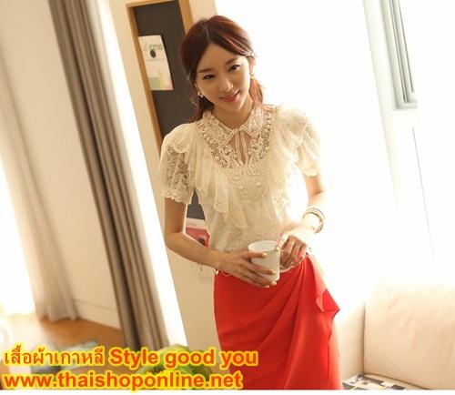 เสื้อเกาหลี style good you (แบรนด์แท้) เสื้อผ้าลูกไม้สีขาว แต่งระบายด้านหน้า ปักมุกที่ตัวเสื้อ แขนตุ๊กตามีซับในสวยเหมือนแบบครับ