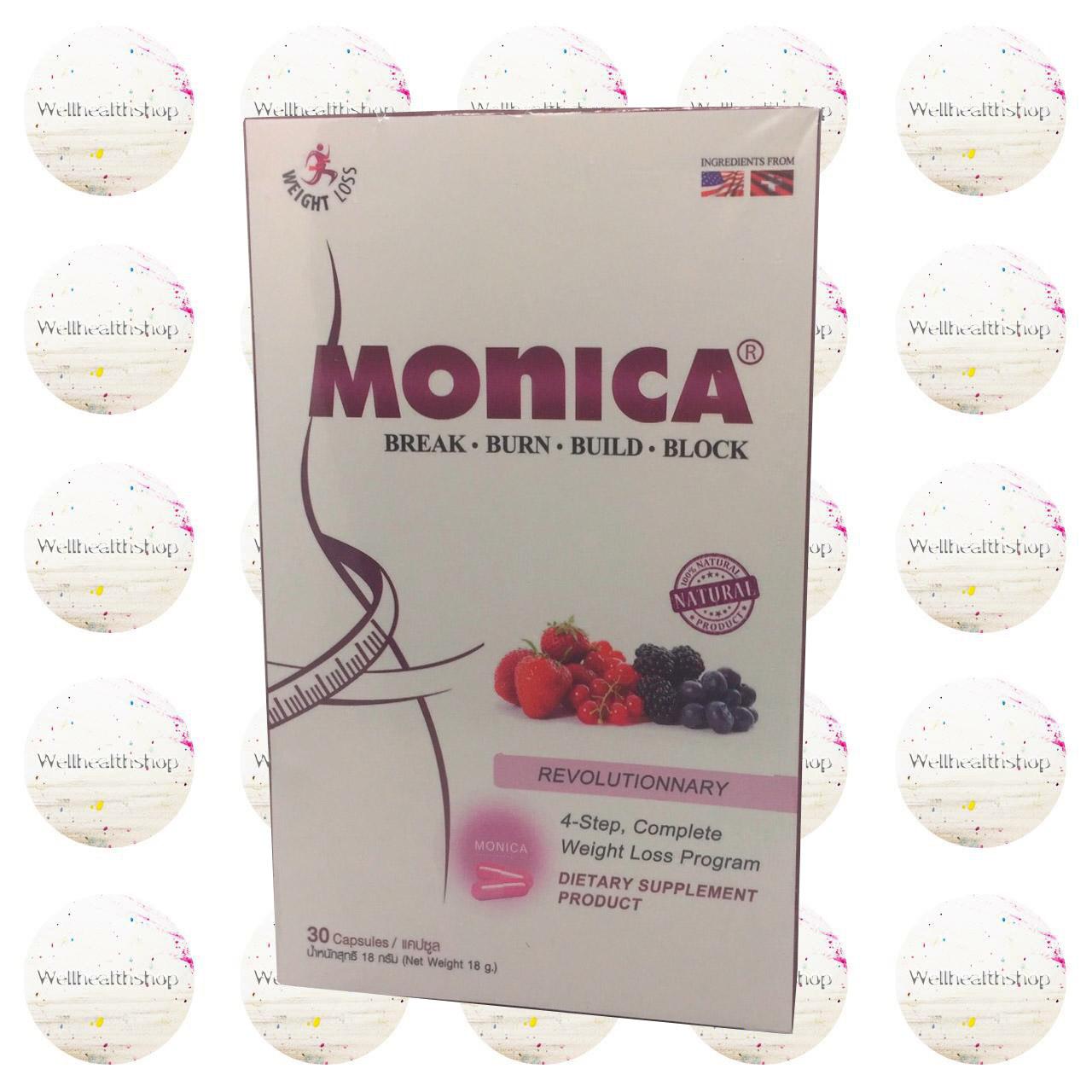 Monica โมนิก้า อาหารเสริมลดน้ำหนัก น็อกไขมัน