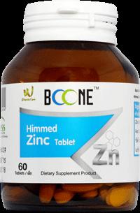บูนี่ ฮิมเมด สังกะสี 60 เม็ด BOONE Himmed Zinc Tablet