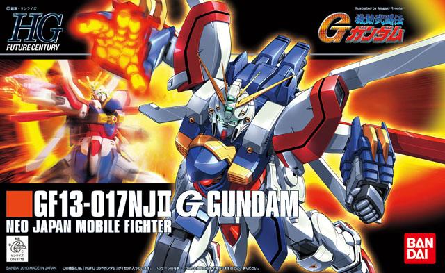 HGFC 1/144 G Gundam
