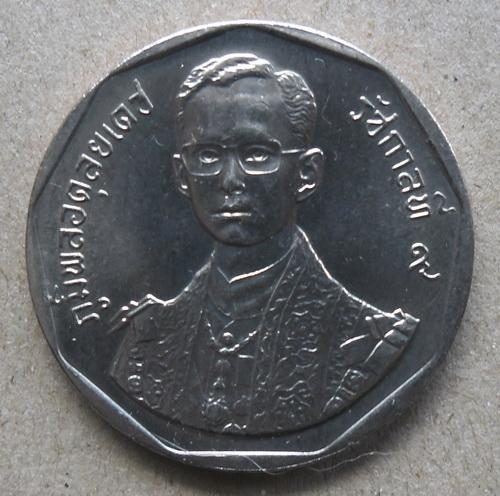 เหรียญ ร.๙ เก้าเหลี่ยม 5 บาท รัชมังคลาภิเษก ปี31