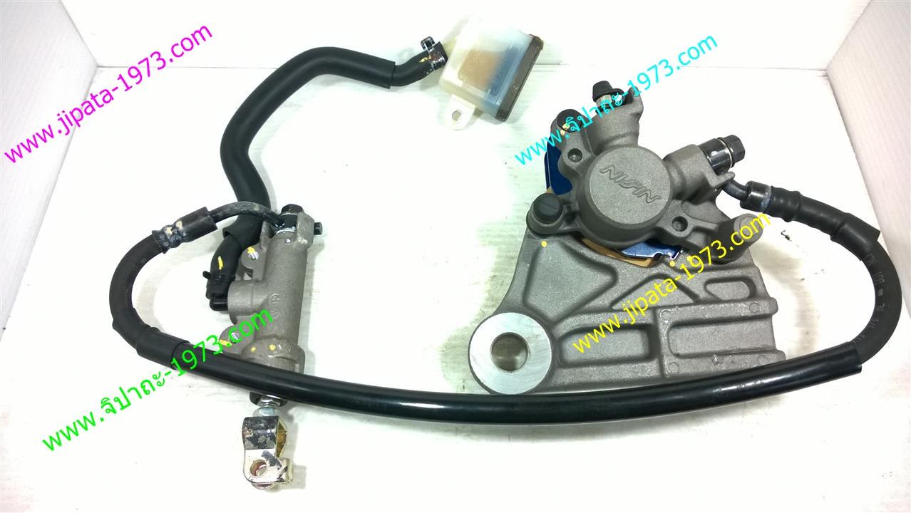 ชุดปั๊มเบรคหลัง Honda CRF 250 L แท้ (ตำหนิ)
